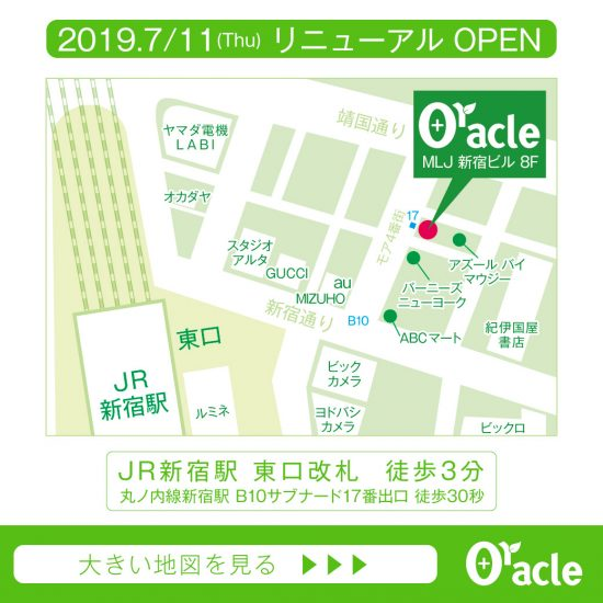 7月CP-MAP